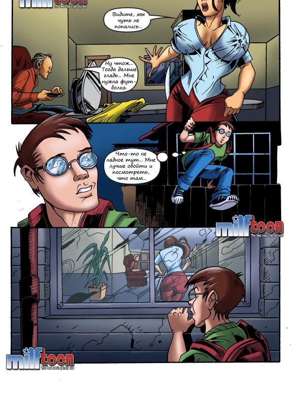 Порно комикс от Milftoon Домашние хлопоты