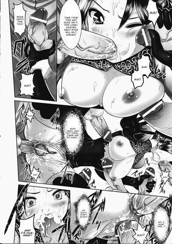 Shinki Jomi Drug Body