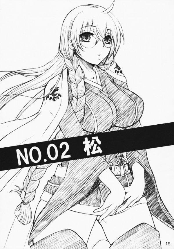 Хентай манга - Ikuhisashiku No.02 Matsu (Sekirei)