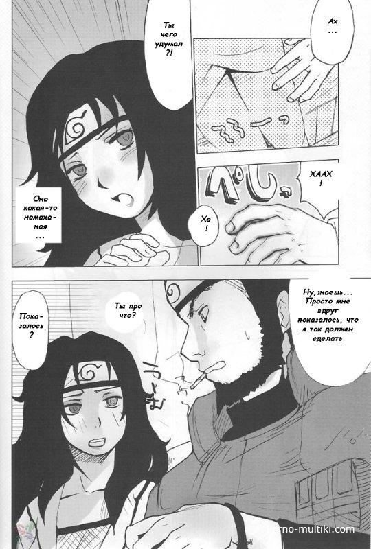 Ketsu! Megaton Nin (Naruto)