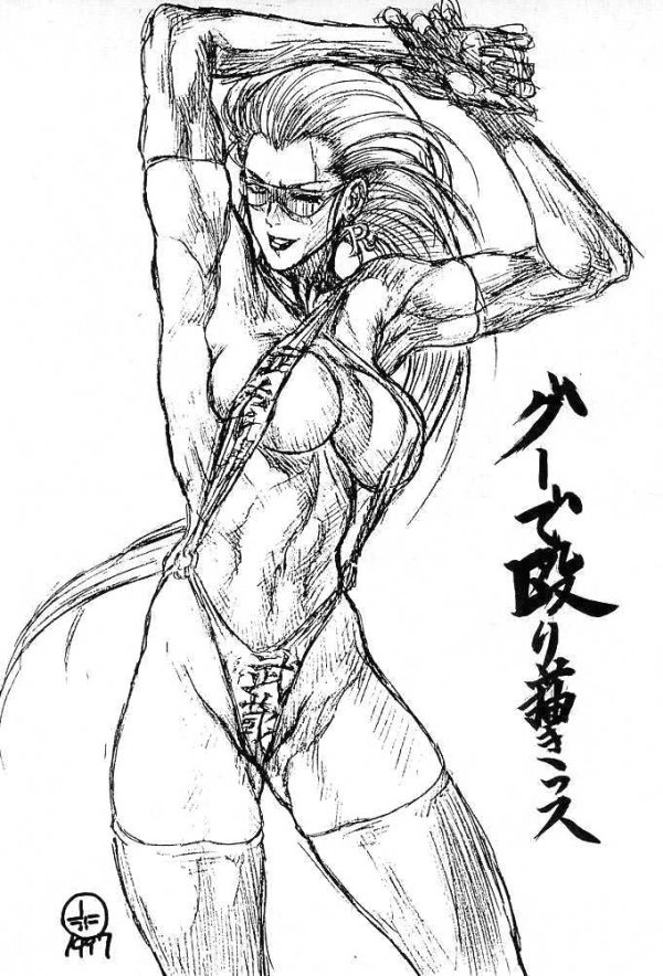 Toluene Ittokan - Ketsu! Megaton F