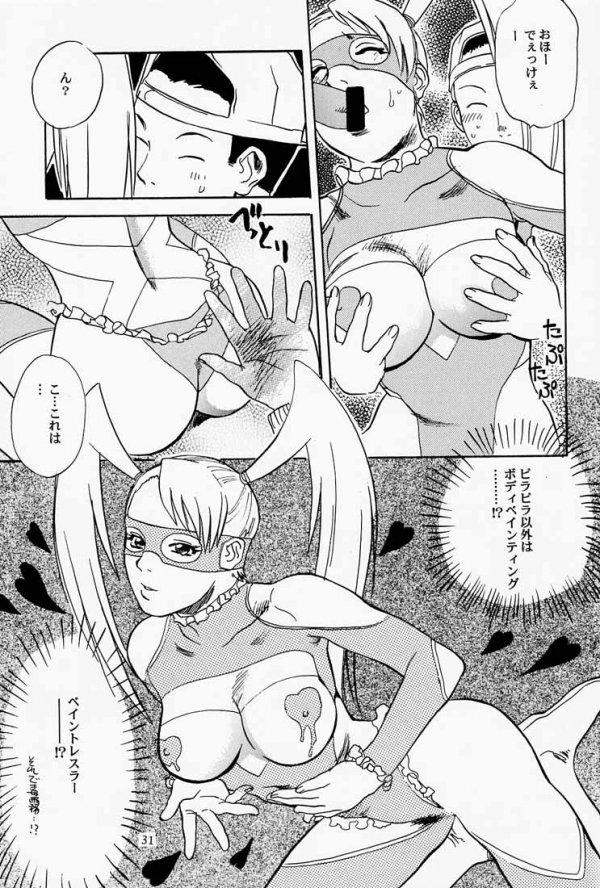 Game Han Vol. 3 (Shiritsu Justice Gakuen) [Rival Schools]