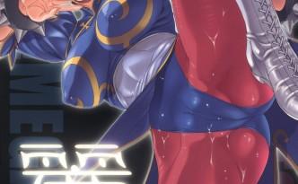 [TOLUENE ITTOKAN] KETSU! MEGATON Chun-li (Street Fighter)