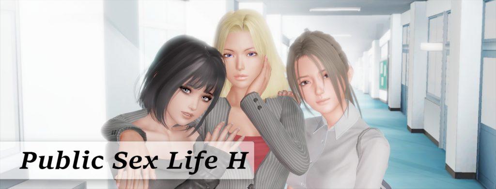 Public Sex Life H [ParadiceZone]