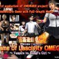 Game of Lascivity OMEGA (The First Volume) -Vampire vs. KungFu Girl- [Umemaro 3D]