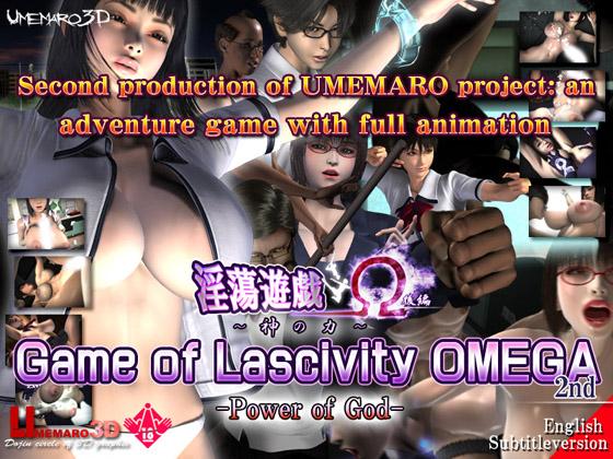 Game of Lascivity OMEGA (The Second Volume) -Power of God- [Umemaro 3D]