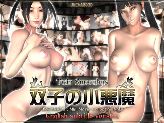 Twin Succubus [Umemaro 3D]